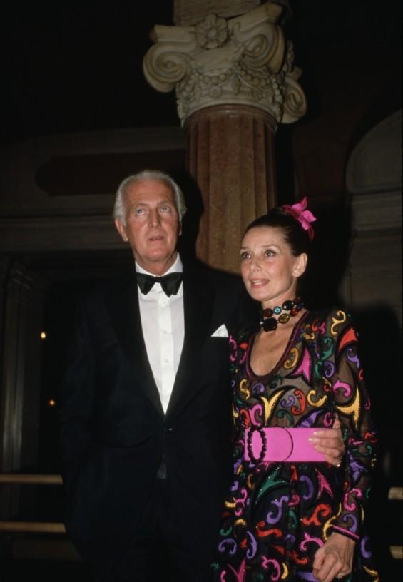 Одри и Живанши