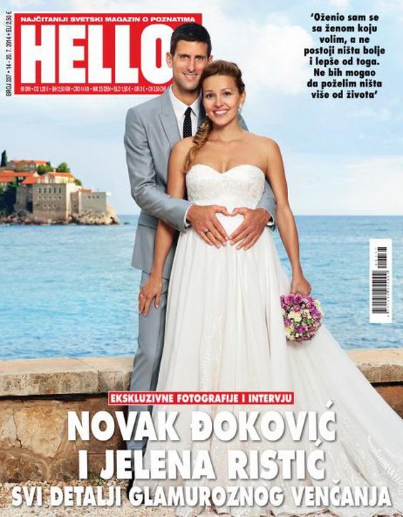 Новак Ѓоковиќ и Јелена Ристиќ